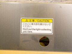 fujifilm fcr xg-1 warning