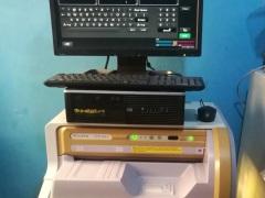 fujifilm fcr xg-1 system