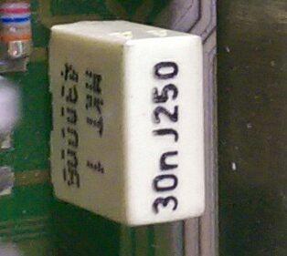 30nJ250 white capacitor